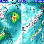 歐美模式預測「雙颱夾擊」台灣 吳德榮:各國預報不同