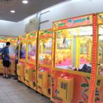 陳冠甫觀點:選物販賣機放置情趣商品,可以嗎?
