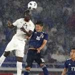 世足》日本熱身賽輸迦納 新教頭出師不利