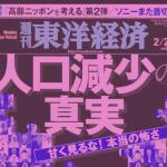 日本少子化回天乏術?厚生勞動省:新生兒人數、結婚件數,去年雙雙創下戰後新低