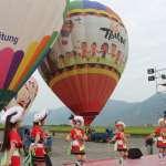 2018臺灣國際熱氣球嘉年華 邀民眾台東玩一「夏」
