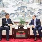 藍委赴北京交流、拜會國台辦主任 團長楊鎮浯:以實際行動爭取台生、台商權益