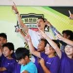 籃球》展現淘氣大男孩個性 林書豪享受與偏鄉孩子的快樂時光