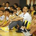 籃球》林書豪訓練營圓滿結束 貫徹人生不只是籃球的精神