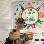 「中國公民記者第一人」入籍台灣 「六四」這天申辦台護照 還想選里長