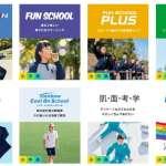 擔心體育服下透春光!日本部分小學禁穿內搭背心,引發家長抗議