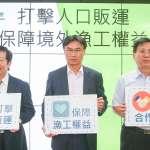 農委會嚴厲譴責假新聞傷農 提醒勿散佈謠言以免觸法