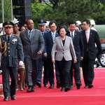 非洲僅存邦交國!蔡總統8日軍禮歡迎史瓦帝尼國王