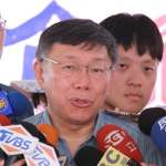 傳吳音寧21日前下台 柯文哲:她被打得奄奄一息,台灣有需要這樣搞嗎?