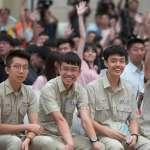 學生「惡視力」創新高!嘉義市50.92%國小近視、彰化縣90.14%高中近視排第一