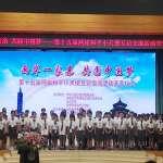 中國統戰入侵台灣學校?北市3國小暑期將赴中參加少年先鋒