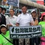 觀點投書:中國打壓東亞青運是咎由自取?順應霸凌的斯德哥爾摩症候群