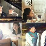 原來韓國也「哈台」、還覺得台灣超浪漫!4部韓國人超愛的台灣國片,竟然都是純愛電影…