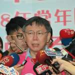 吳音寧赴北檢、議員再爆3質疑 柯文哲:還是要北農董事會處理