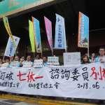 勞動部今審媒體業出國鬆綁七休一 媒體工會:政府把關變資方快速通關!