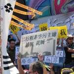 不滿《空污法》針對特定車種、限縮用路權 千輛二行程機車集結凱道抗議