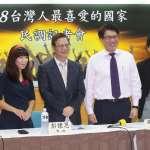 台灣民意基金會民調》歷史性轉變?台灣人對中國的「好感度」首次超越反感度