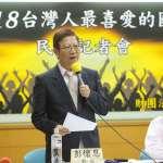 執政黨陷入「語意學危機」!彭懷恩:再不處理,公眾就得繼續討論「香蕉皮」