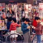 這裡是轉播站,拼湊出一幅幅女人的生命圖像:《細姨街的雜貨店》選摘(2)