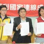 陳昭南專欄:台灣世代崛起,必將帶動政治新風潮!