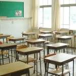多穿2件錯了嗎?學生團體調查:8成4學校限制禦寒衣物