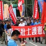 八百壯士繞行立院 軍改案強行通過將聲請釋憲