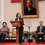 蔡英文感謝軍公教 陳水扁感慨:一年前他也說了相同的話,卻被「小英之友」罵