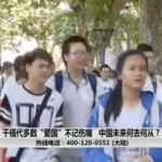不清楚文革、不知道六四:總數4億人的中國「千禧世代」很愛國