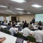 迎接大數據+AI新浪潮 台灣首場健診轉型+國際醫療發展研討會