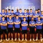 籃球》打造全藍主場聲援中華隊 盼贏下資格賽主場賽事晉級