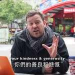 從找回錢包看見台灣人的溫暖!外國人告訴你為什麼台灣是全球第三安全的國家!