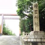 嗚呼!靖國神社:《神國日本荒謬的決戰生活》選摘(1)