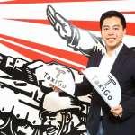 10名員工管千人車隊!用Line就能叫小黃超方便,TaxiGo自信年底開遍全台灣!
