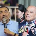 蘇貞昌再批侯友宜:當年與威權者一同打壓台灣民主