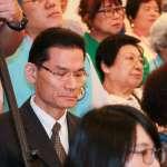 婚姻平權長路漫漫》德國之聲:保守勢力成功動員  台灣反同公投大勝