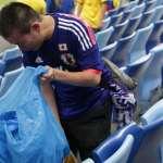 世足另類風景:賽後清掃觀眾席的日本球迷紅了 中國網民抱怨:我們也有撿,外媒「選擇性失明」