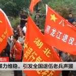 李華觀點:江蘇抗暴史跡斑斑,獨立為什麽不可以是選項?