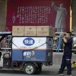 老大哥正在看著你》中國零死角監控系統2020年上路 言行舉止不符政府要求就變「刁民」