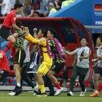 世足賽果》F組:南韓拚出經典戰役 傷停補時2破德國大門取勝