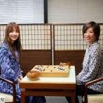 從讓北宋大國手劉仲甫認輸的神秘老婦談起—女子圍棋的前世今生
