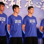籃球》中華隊世界盃資格賽抗菲名單出爐 盤點入選12人優劣