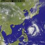 熱低壓最快今形成輕颱「巴比侖」 吳德榮:2018颱風季展開