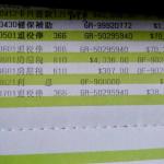 年改上路》有人退休俸瞬減3.2萬 李來希:這叫只砍一點點?