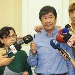 較勁?6新監委發表意見書 認為吳茂昆「未必圖利」