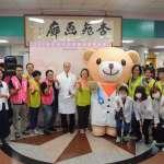 台大新竹分院推廣「捨&得」 70民眾熱情響應器捐