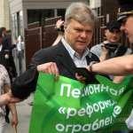 「我們活不到領退休金的那一天!」俄羅斯提高退休年齡至65歲,俄國男性平均壽命只有66