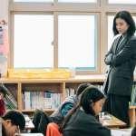 「考試機器」會被淘汰!洪蘭道出現代學生必備的「唯一能力」,因為分數在未來完全不重要