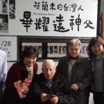 「愛這塊土地,不用多說什麼,做就是了。」95歲神父愛台灣的心,讓雲林人都動容