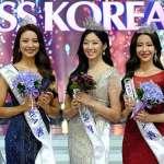 南韓網友超感動:終於見到自然美!2018南韓小姐出爐,23歲金秀敏奪后冠