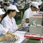 貿易戰升級》美國宣布2千億中國產品增稅清單,還有3千億在後頭